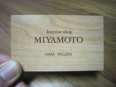 f:id:miyamoto-kagu:20120407011718j:image
