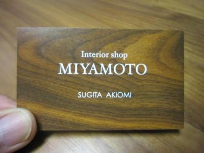 f:id:miyamoto-kagu:20120407011720j:image
