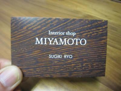 f:id:miyamoto-kagu:20120407011722j:image