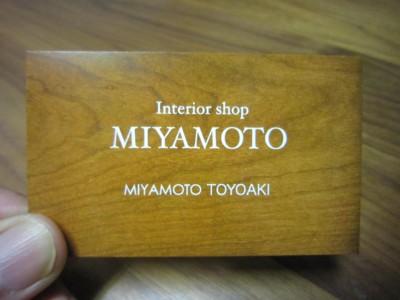 f:id:miyamoto-kagu:20120407011723j:image