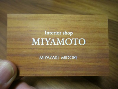 f:id:miyamoto-kagu:20120407011725j:image