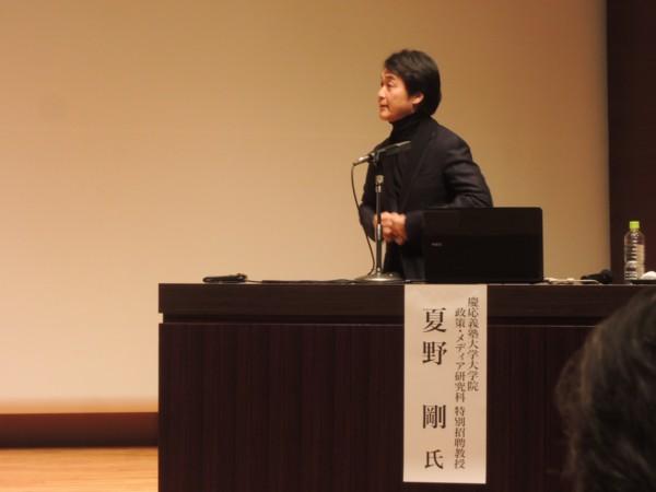 f:id:miyamoto-kagu:20140220203340j:image