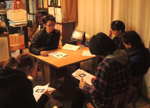 f:id:miyamoto-kagu:20140220203341j:image