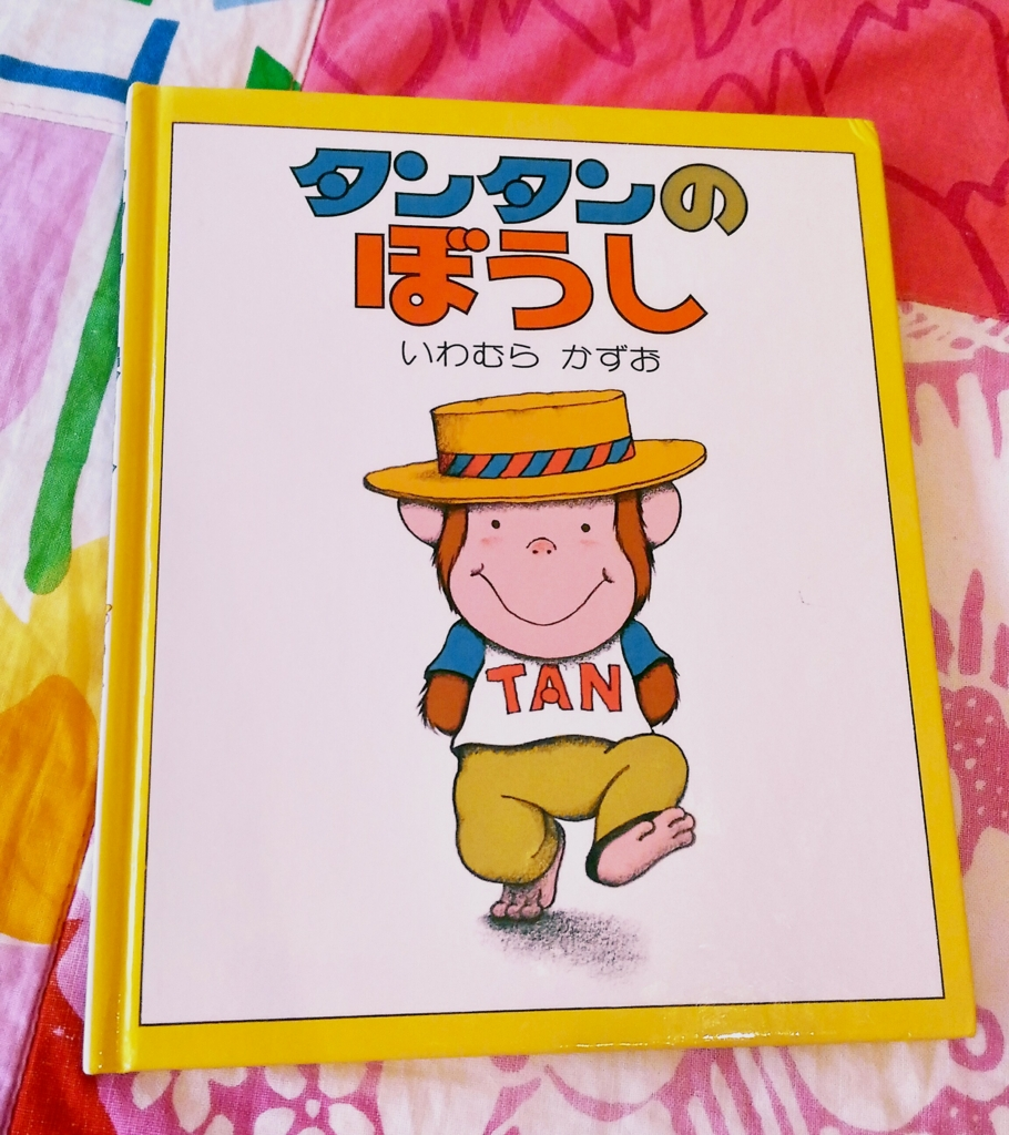 f:id:miyamoto-usagi:20170214115515j:plain