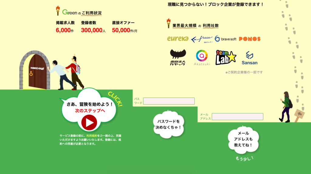 f:id:miyamotok0105:20170225204839p:plain