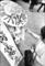 1970年7月 有楽町