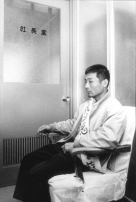 1971年12月 川本輝夫 チッソ本社内