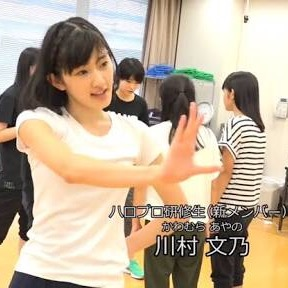 f:id:miyanagirina:20161202232652j:plain