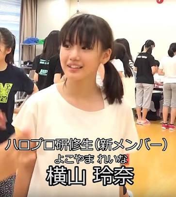 f:id:miyanagirina:20161202233918j:plain