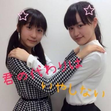 f:id:miyanagirina:20161204172625j:plain