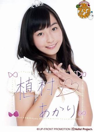 f:id:miyanagirina:20161206142528j:plain