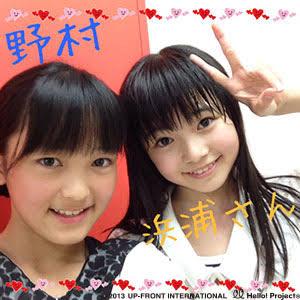 f:id:miyanagirina:20161207053627j:plain