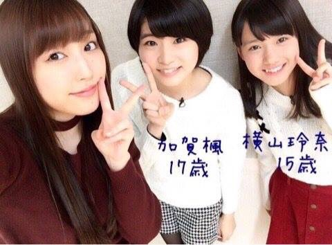 f:id:miyanagirina:20161214031106j:plain