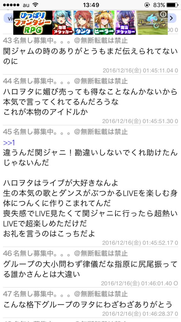 f:id:miyanagirina:20161216164424p:plain