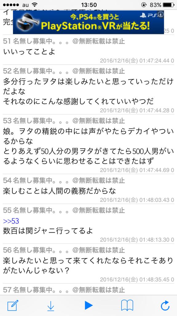 f:id:miyanagirina:20161216164437p:plain