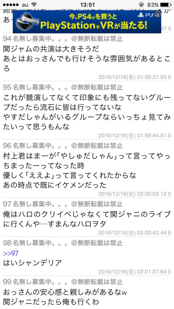 f:id:miyanagirina:20161216164454p:plain