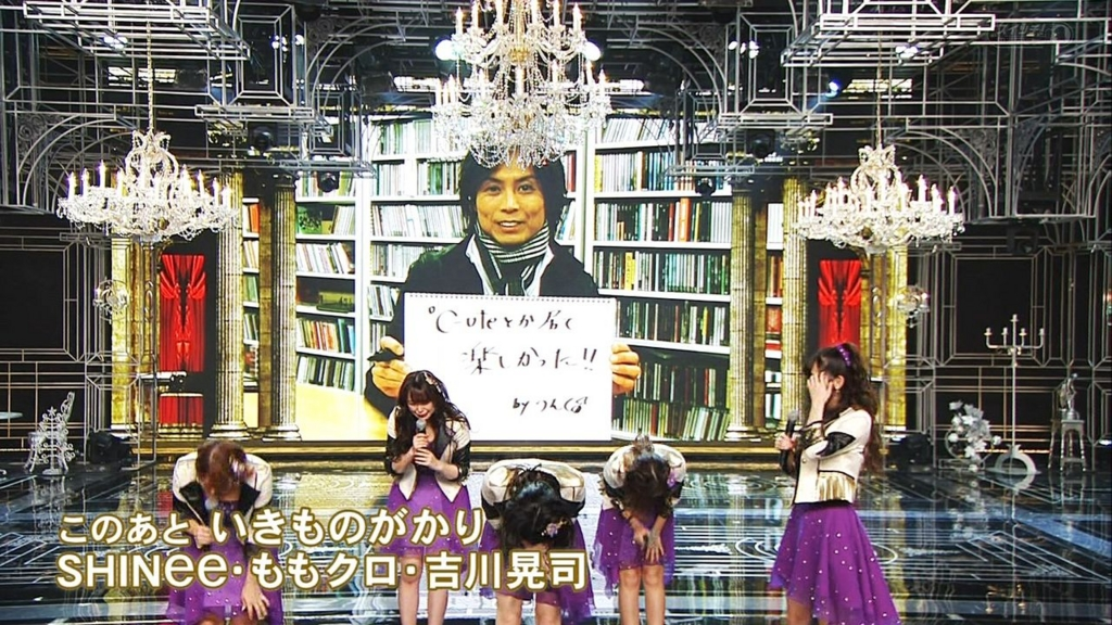 f:id:miyanagirina:20161216181630j:plain
