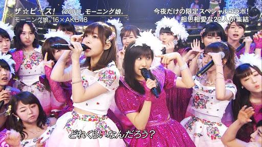 f:id:miyanagirina:20161226065317j:plain