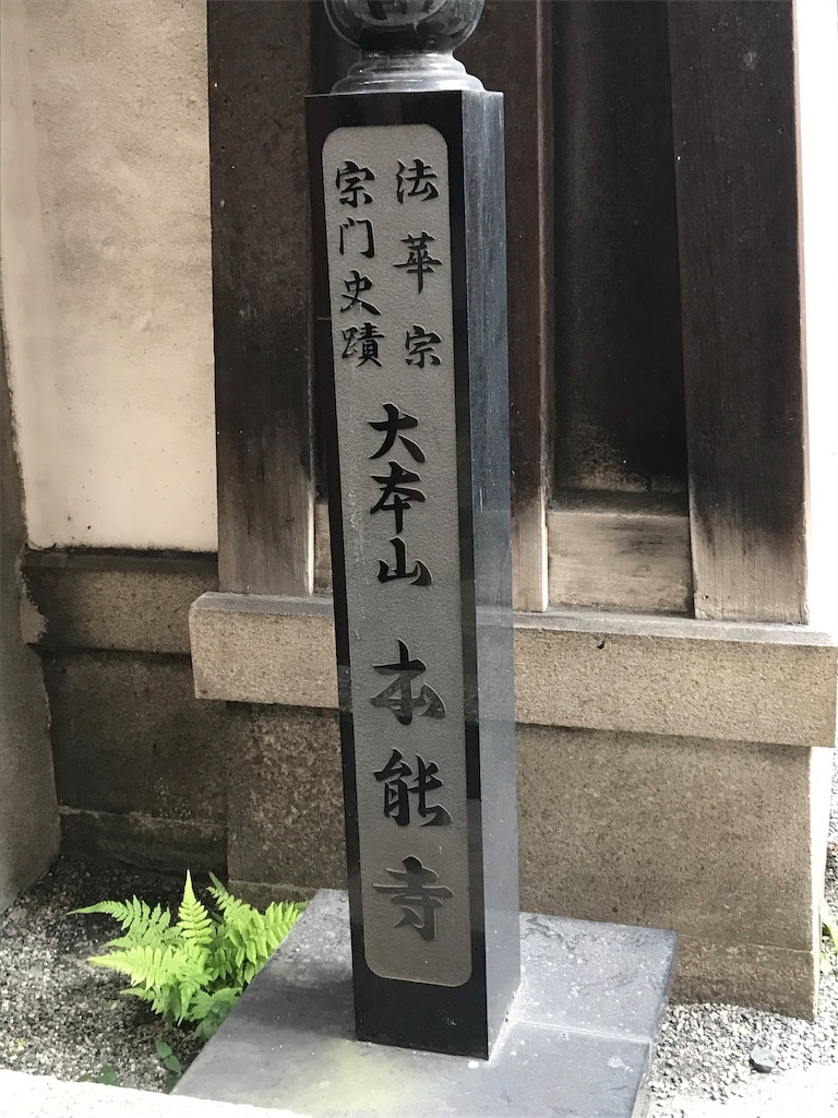 f:id:miyanaka116:20191208233103j:image