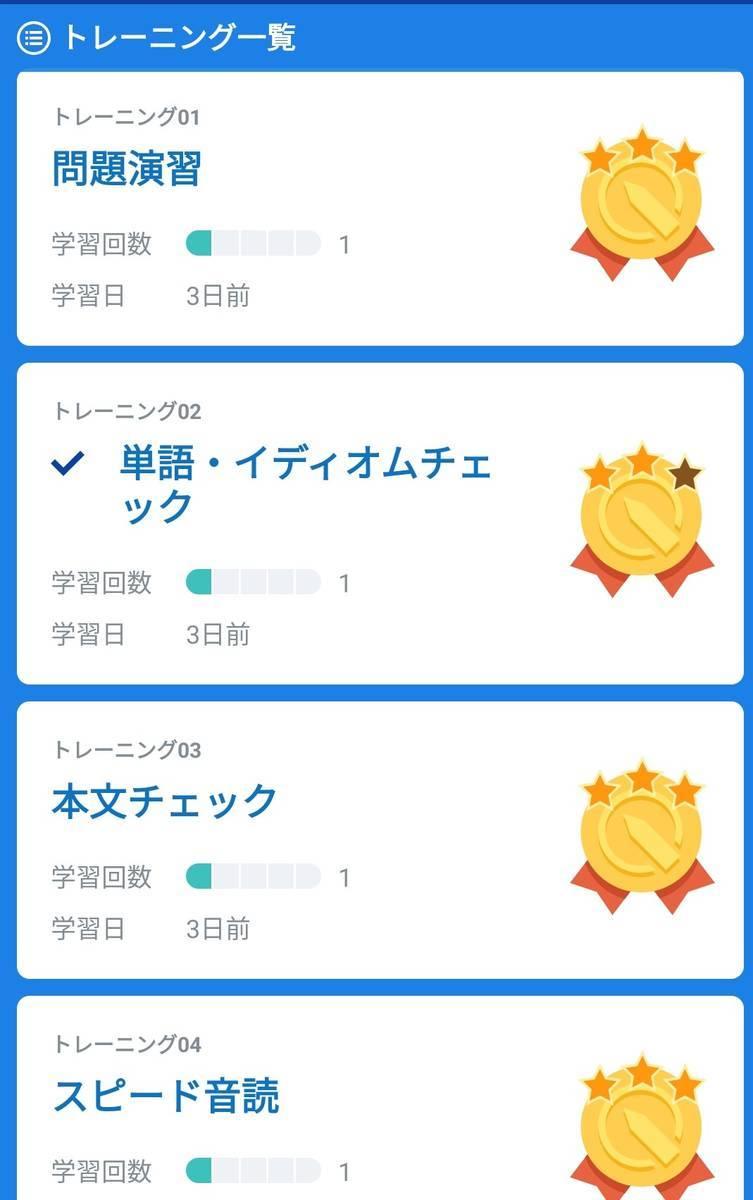 f:id:miyane_com:20190824212453j:plain
