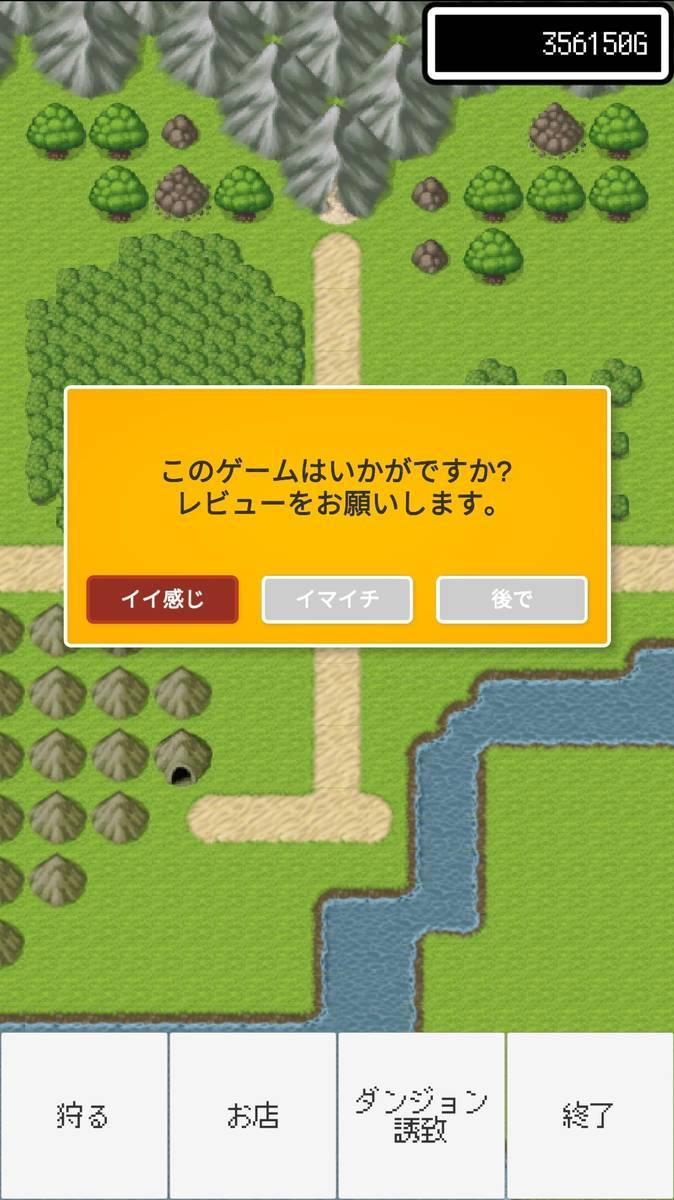 f:id:miyane_com:20191020224016j:plain:w300