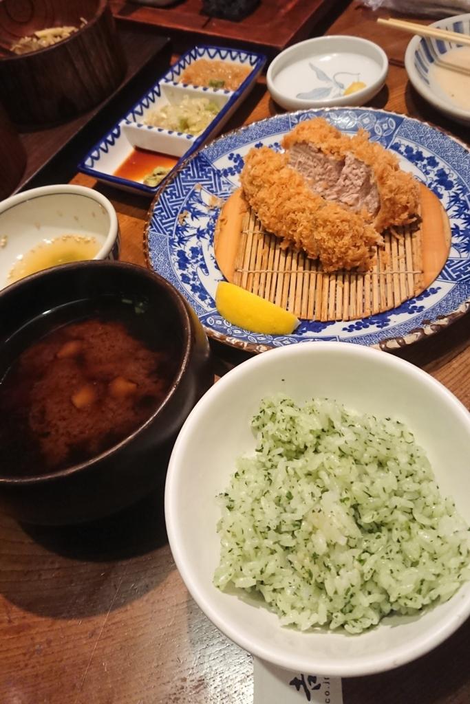 f:id:miyanishi-yuki:20180802163719j:plain