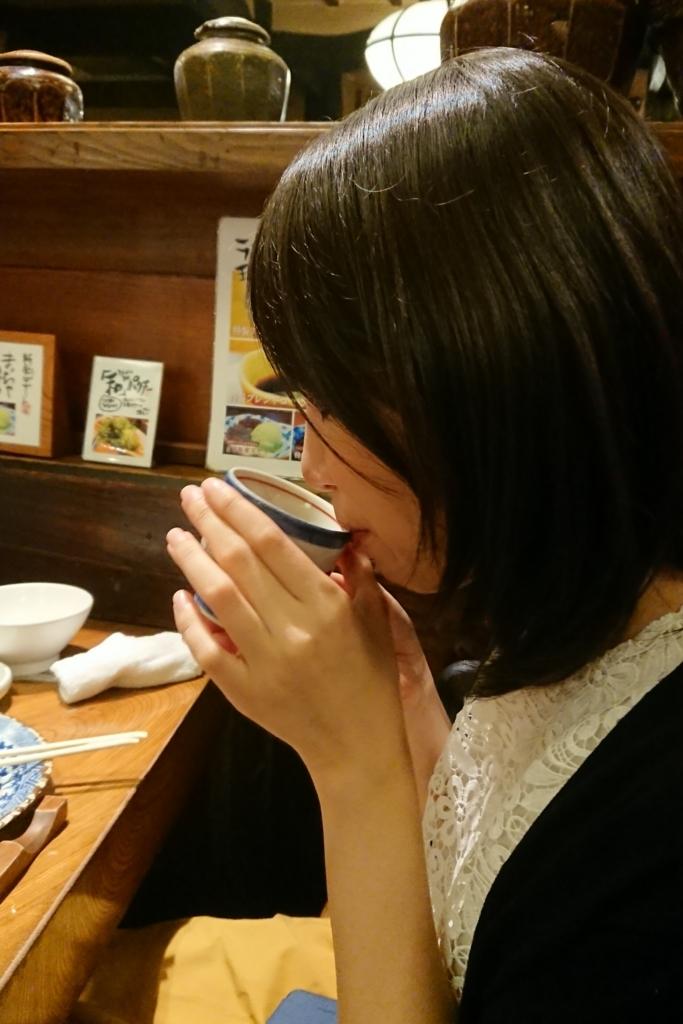 f:id:miyanishi-yuki:20180802163931j:plain