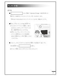 f:id:miyanishiMESH:20170727102925j:plain