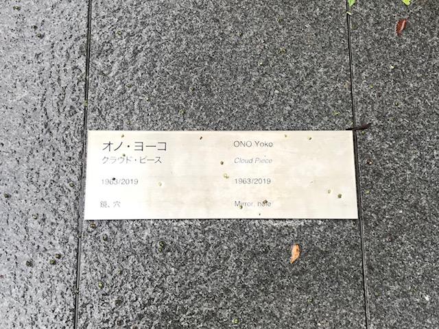 f:id:miyanishinoaya:20190803185028j:plain