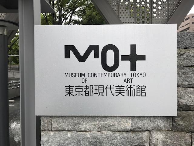 f:id:miyanishinoaya:20190804000952j:plain
