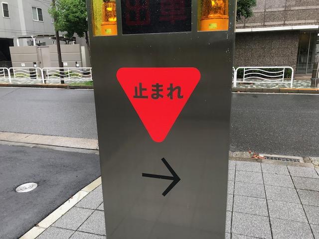 f:id:miyanishinoaya:20190804001015j:plain