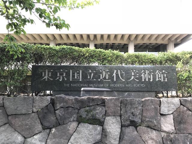 f:id:miyanishinoaya:20190804003239j:plain