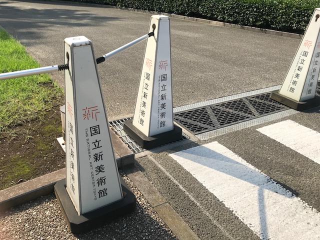f:id:miyanishinoaya:20190804004518j:plain