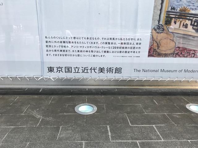 f:id:miyanishinoaya:20190808131119j:plain