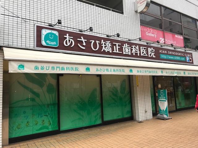 f:id:miyanishinoaya:20191018024059j:plain