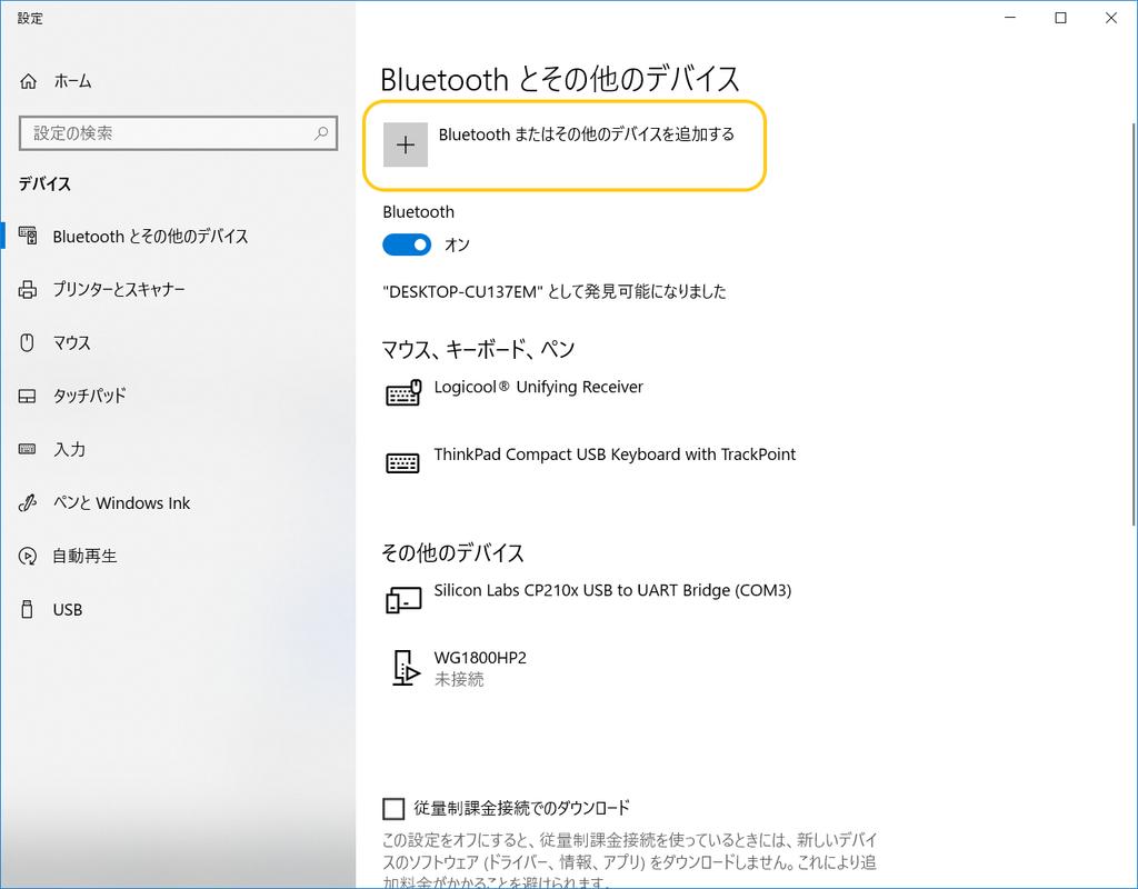 f:id:miyano-yuji:20181204005728p:plain