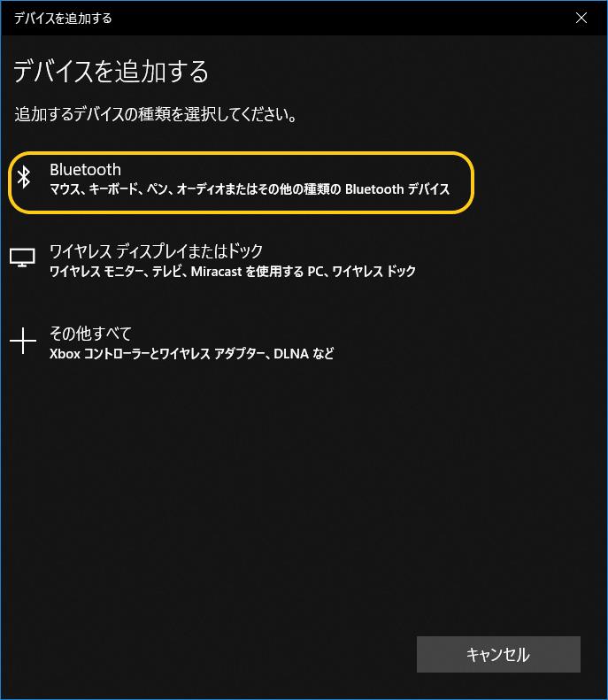f:id:miyano-yuji:20181204005743p:plain