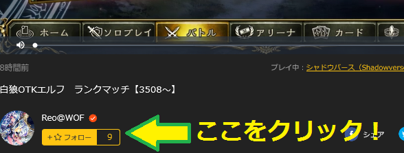 f:id:miyano_2222:20170210040958p:plain