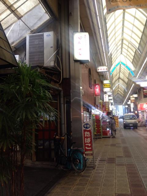 f:id:miyanotakashi:20150130150857j:plain
