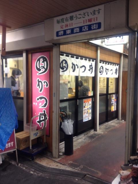f:id:miyanotakashi:20150130150927j:plain