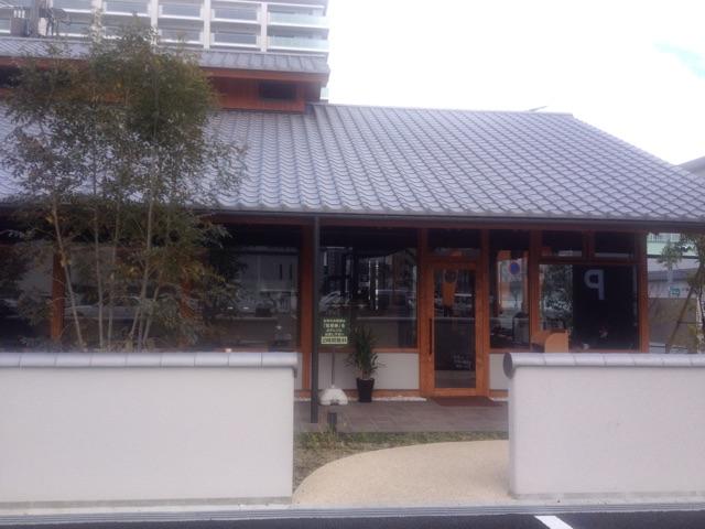 f:id:miyanotakashi:20150206125651j:plain