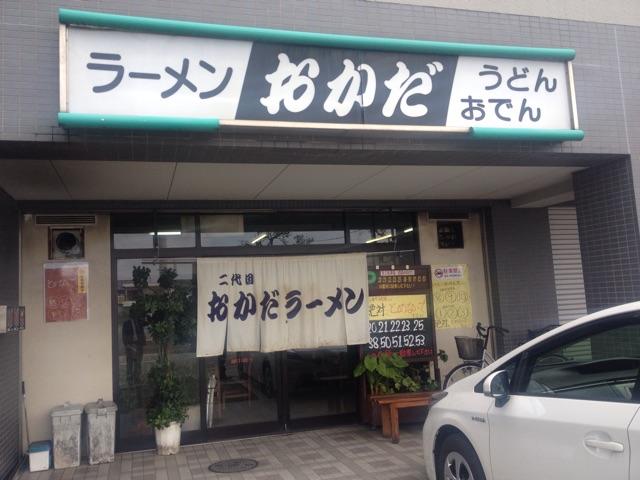 f:id:miyanotakashi:20150305204625j:plain