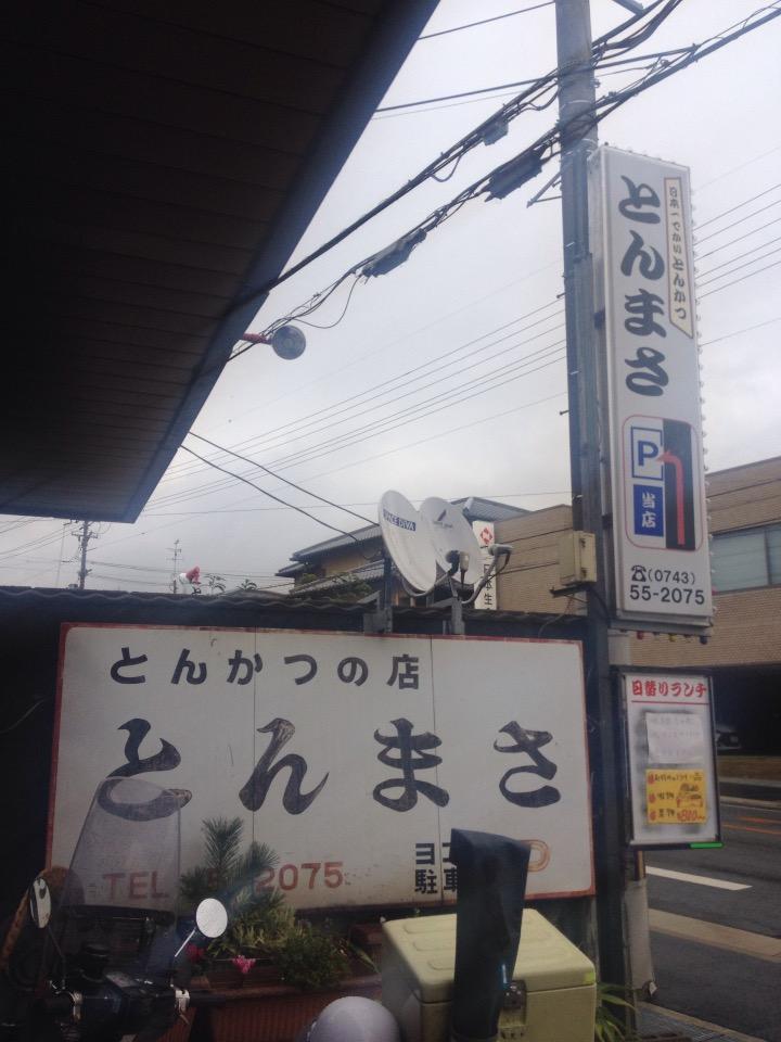 f:id:miyanotakashi:20151204215621j:plain