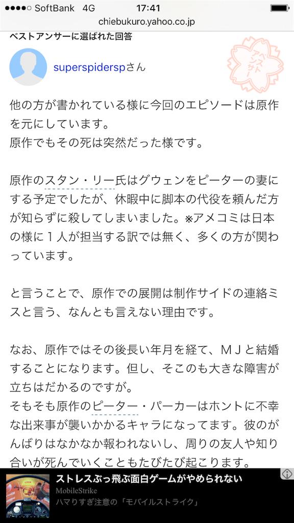 f:id:miyanotakashi:20160507175755p:image