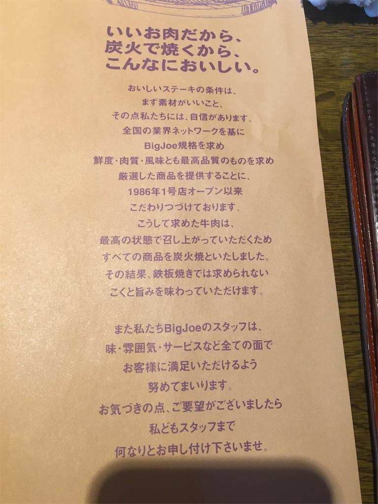 f:id:miyanotakashi:20160904073237j:image