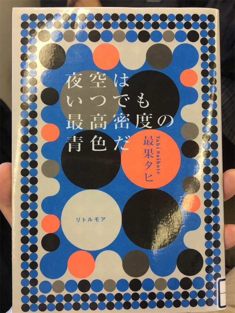 f:id:miyanotakashi:20161007115708j:image