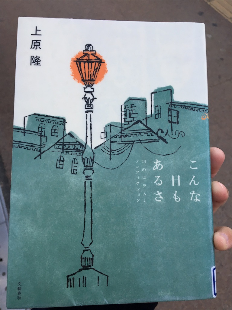 f:id:miyanotakashi:20161012182514j:image