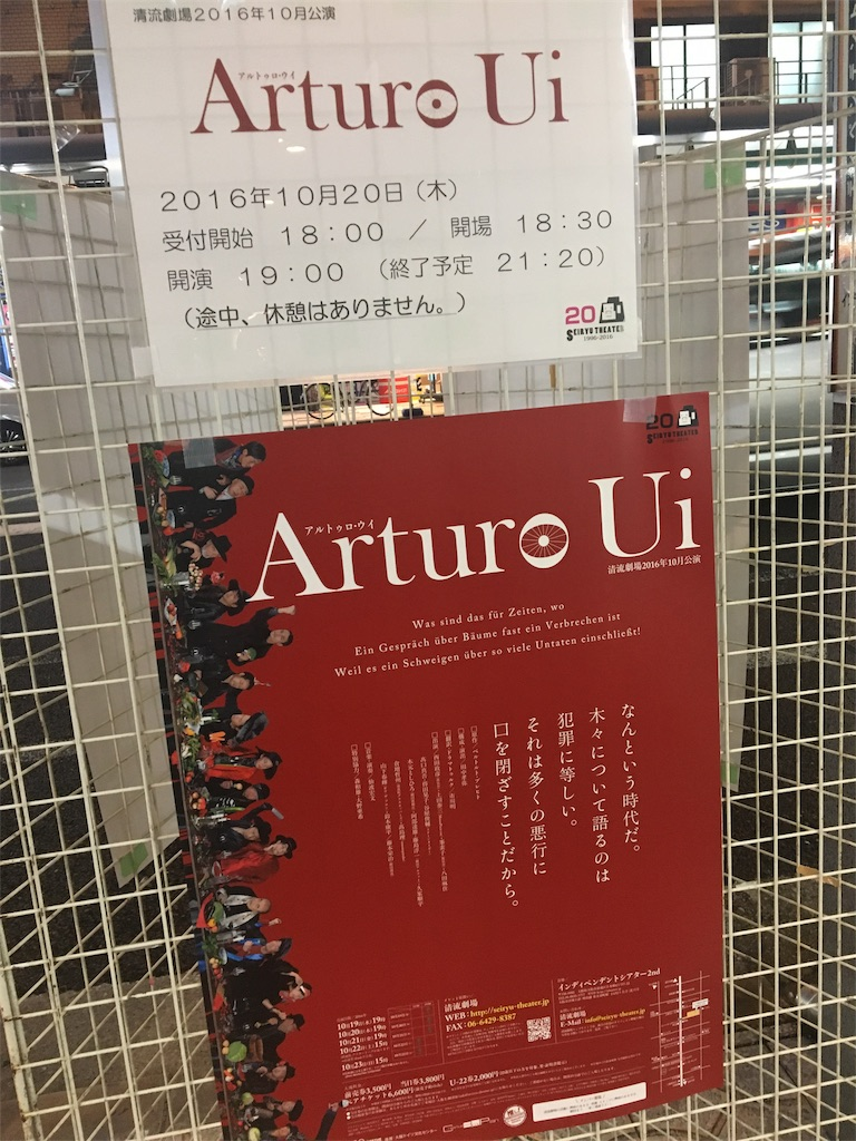 f:id:miyanotakashi:20161022085111j:image