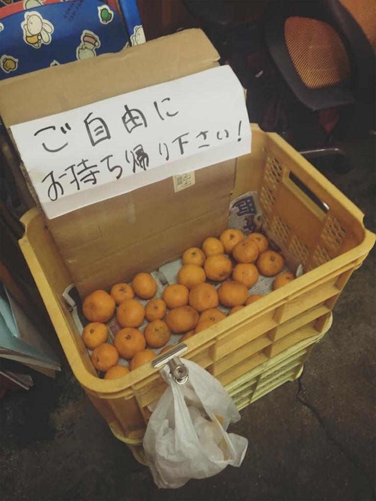 f:id:miyanotakashi:20170403101441j:image