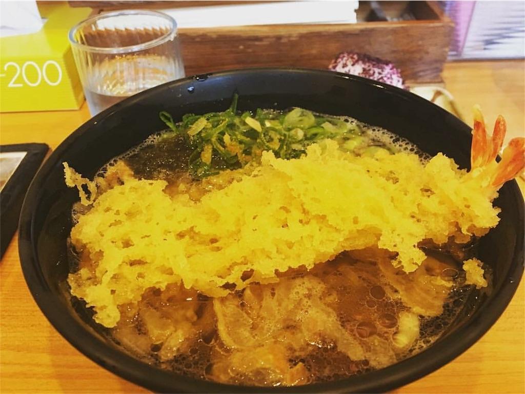 f:id:miyanotakashi:20170403102821j:image